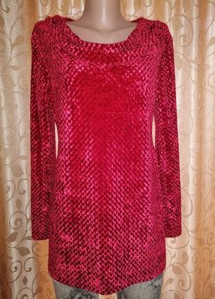 🎀🎀🎀красивая бархатная, велюровая женская кофта, блузка, джемпе...
