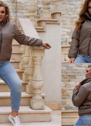 Женская куртка большого размера #2110