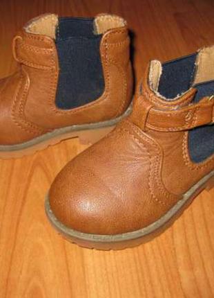 Демисезонные ботинки размер 23-24 15см стелька на мальчика или...
