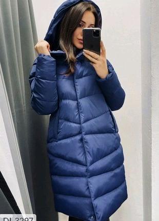 Теплая и красивая женская куртка