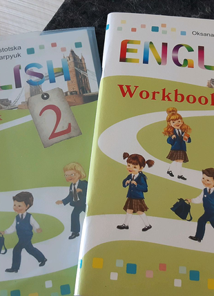 Карпюк 2 класс английский язык + тетрадь