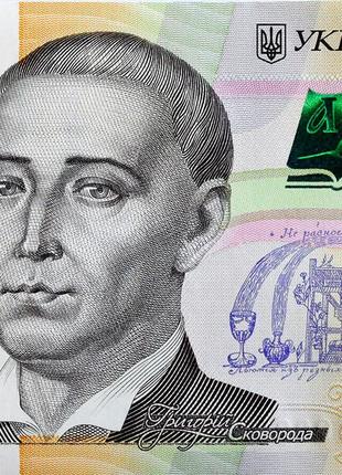 500 гривен 30 лет независимости Украины 2021 НБУ