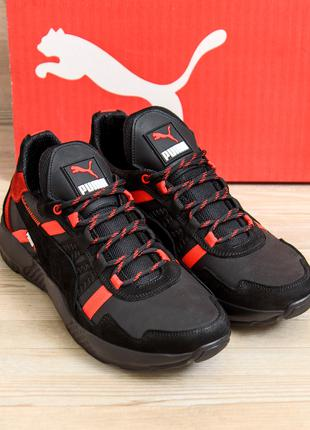 Мужские кроссовки из натуральной кожи Puma runner(40-45р)