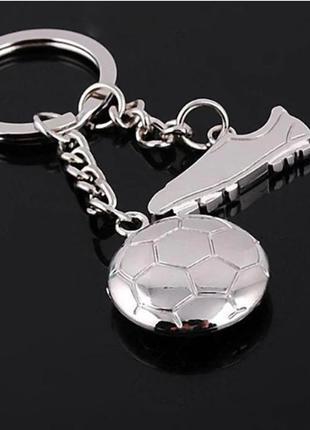 Большой выбор! новый крутой брелок для ключей футбол, мяч бутсы
