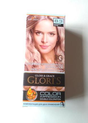 Gloss & grace gloris стойкая крем-краска для волос 3g цвет хол...
