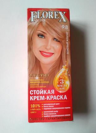 Новая стойкая крем краска для волос florex super цвет- бежевый...