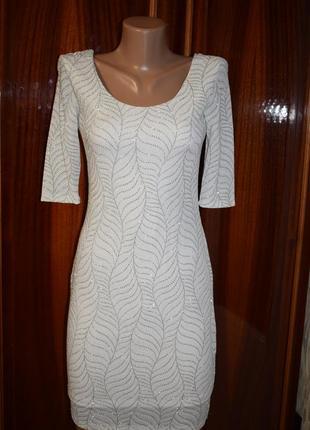 Красивое облегающее платье с люрексом atmosphere, р.8 новое