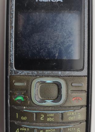 Nokia 1208
