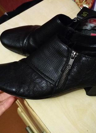 Качественные легенькие утеплённые ботинки