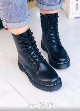 Ботинки черные демисезонные из эко-кожи