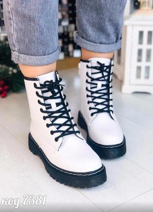 Ботинки белые демисезонные