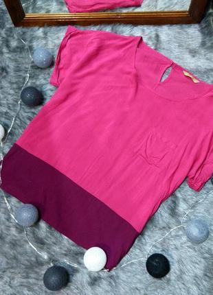 Блуза топ кофточка papaya