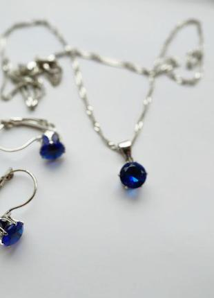 Набор цепочка, кулон, серьги с камнями синим камнем