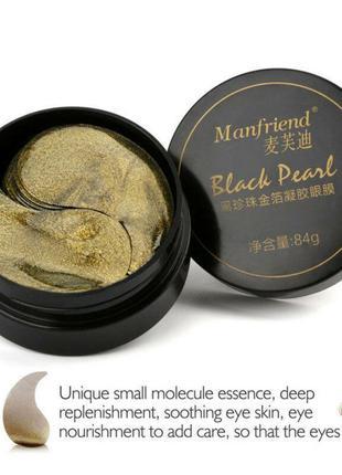Патчи для глаз с черным жемчугом и золотом manfriend black pea...