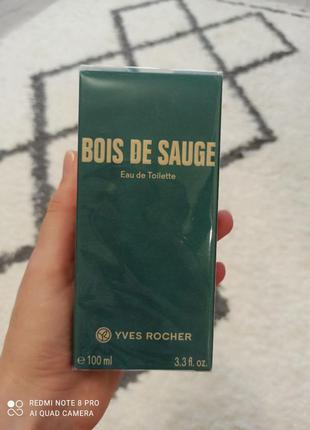 Продам мужскую туалетную воду от yves rocher boise de sauge 10...