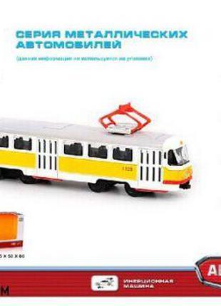 "Трамвай ""Автопром"", желтый"