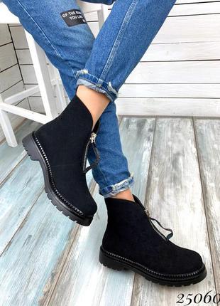 Чёрные замшевые ботинки с молниями, демисезонные ботинки черно...