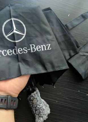 Зонт от дождя автомат Mercedes-Benz подарочный