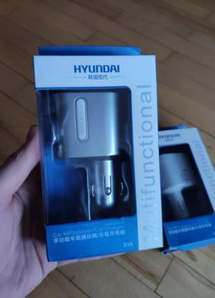 Автомобильное зарядное устройство HYUNDAI + вольтметр + 3USB