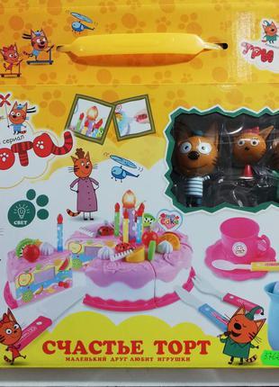 Игровой набор «Три кота» 3 фигурки и большой светящийся торт 6...