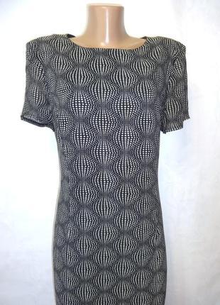 Длинное платье с разрезами annabelle, р.52