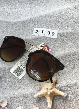 Солнцезащитные очки коричневые к. 2139