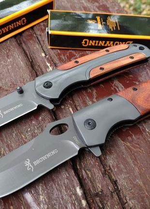 Ножик откидной Browning из стали 55HRC
