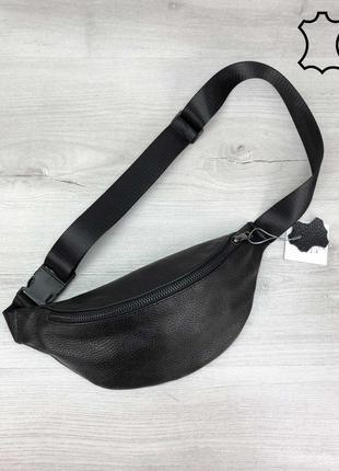 Kожаная сумка бананка черного цвета