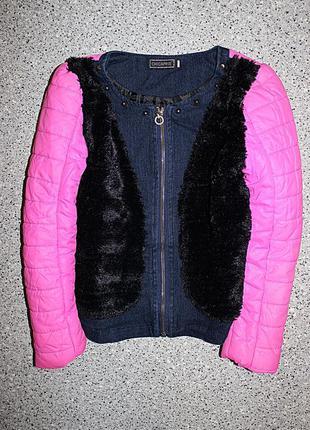 Тёплая демисезонная куртка