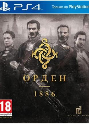 Игра The Order 1886 [PS4, Russian version] Blu-ray диск