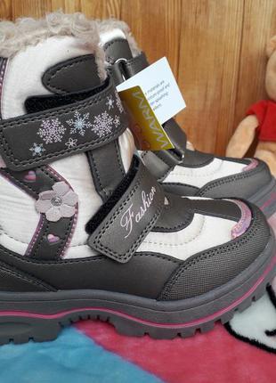Теплые зимние ботинки -р.27-32