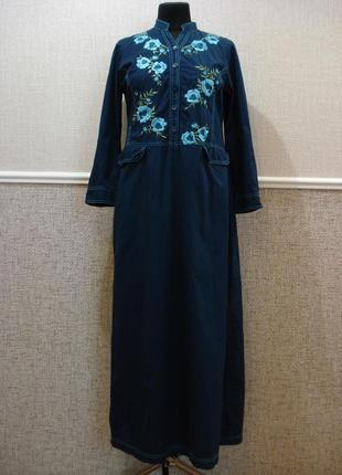 Платье с цветочным принтом  в пол вышиванка