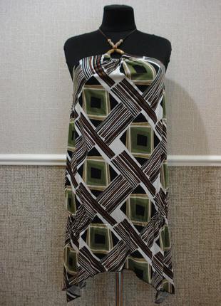 Туника летнее трикотажное платье с открытыми плечами