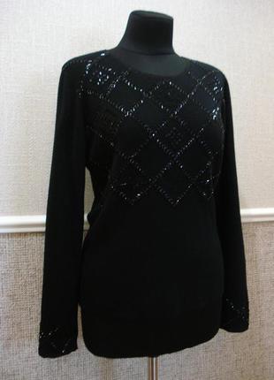 Вязаный длинный свитер шерстяная кофта