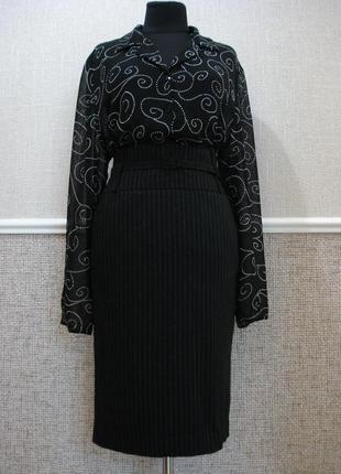 Шерстяная классическая юбка-карандаш с завышенной талией