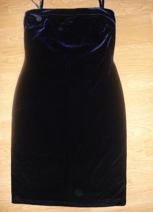 Вечернее велюровое обтягивающее платье -сарафан с открытой спиной