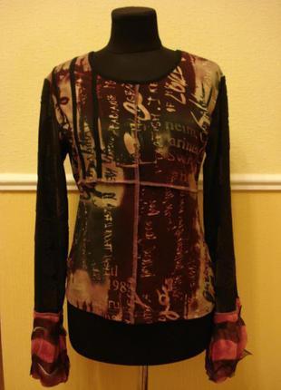 Трикотажная приталенная блузка рубашка