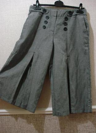 Льняные брюки-юбка капри