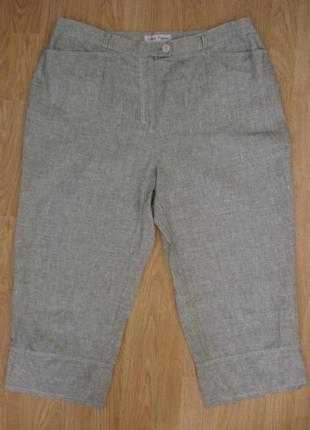 Летние капри укороченные брюки большого размера 16(xxl)
