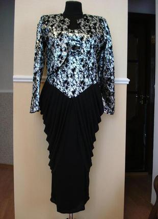 Винтажное вечернее платье футляр с жакетом костюм
