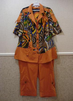Летний брючный костюм капри и блузка большого размера 26(7xl)
