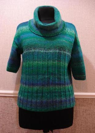Яркий теплый свитер  большого размера