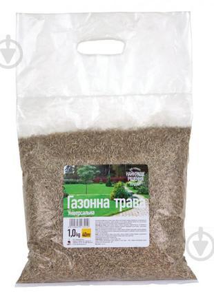 Семена газонная трава универсальная 1 кг