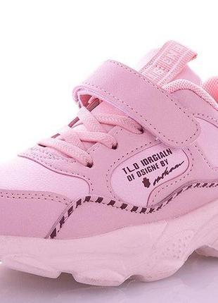 Новые модельки! ультра модные кроссовки
