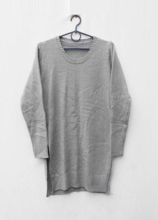 Осенний зимний серый удлиненный свитер с разрезами по бокам с ...