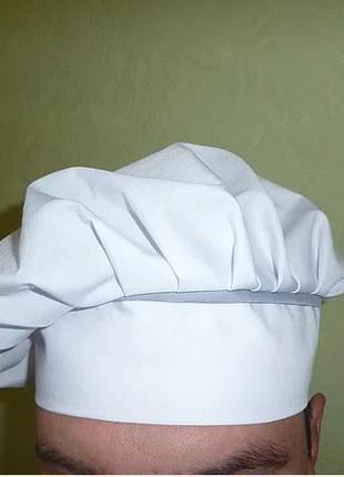 Поварская шапка.