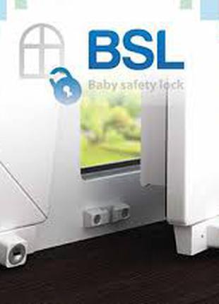 Замок BSL , защита на окно от детей.