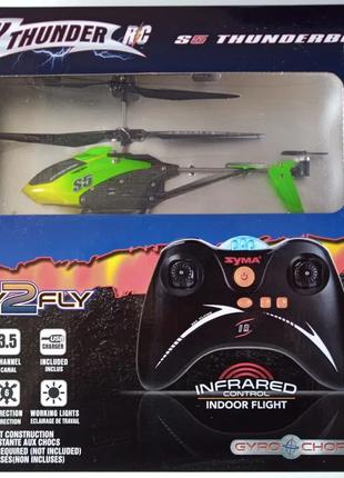 Новый радиоуправляемый вертолет