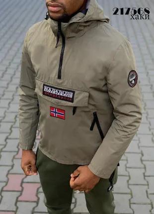 Анорак Napapijri (куртка ,ветровка,напапири)Stone Island,Canada G