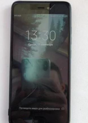 Xiaomi MI 5S 4/64gb
